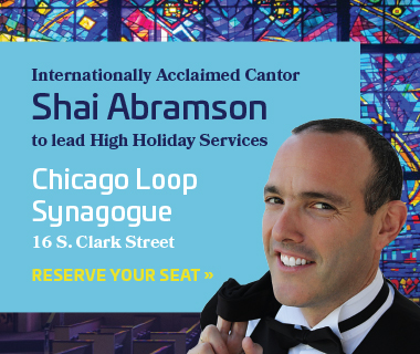 Chicago Loop Synagogue box ad