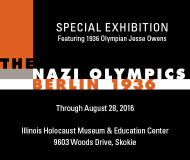 Illinois Holocaust Museum