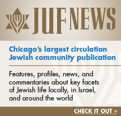 JUF News Box Ad
