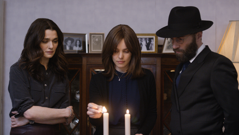 Disobedience photo 1