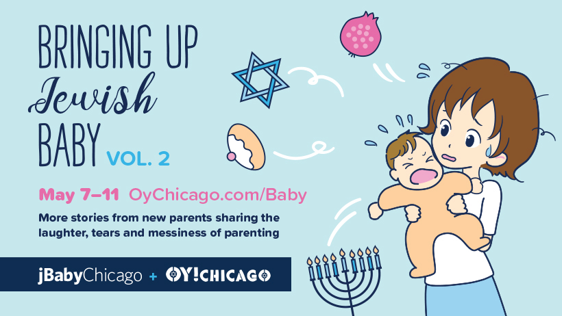 Bringing Up Jewish Baby Vol 2