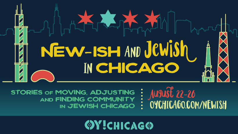 Newi-ish and Jewish in Chicago photo