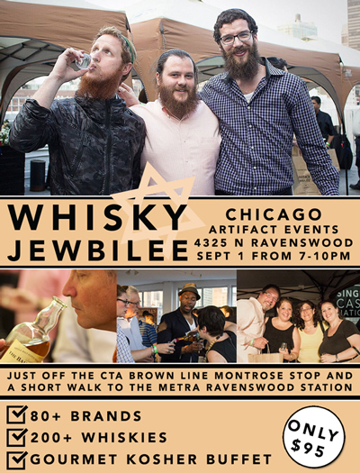 A Jewish Beginners Guide to Whiskey photo 2