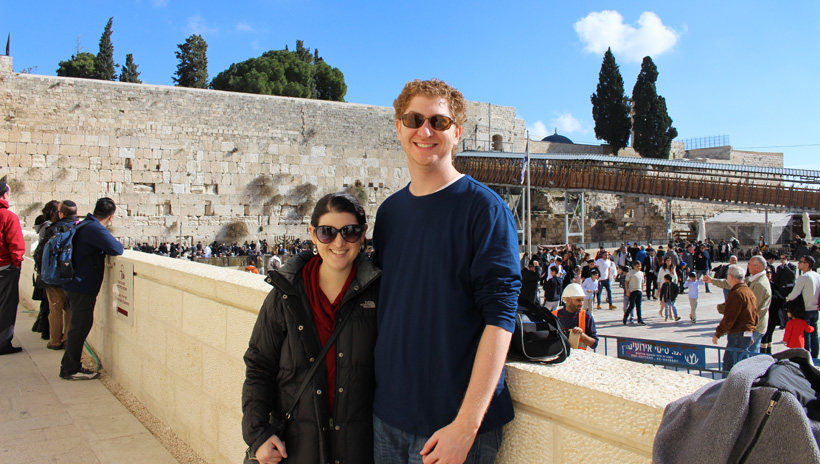 Lia and Adam Western Wall