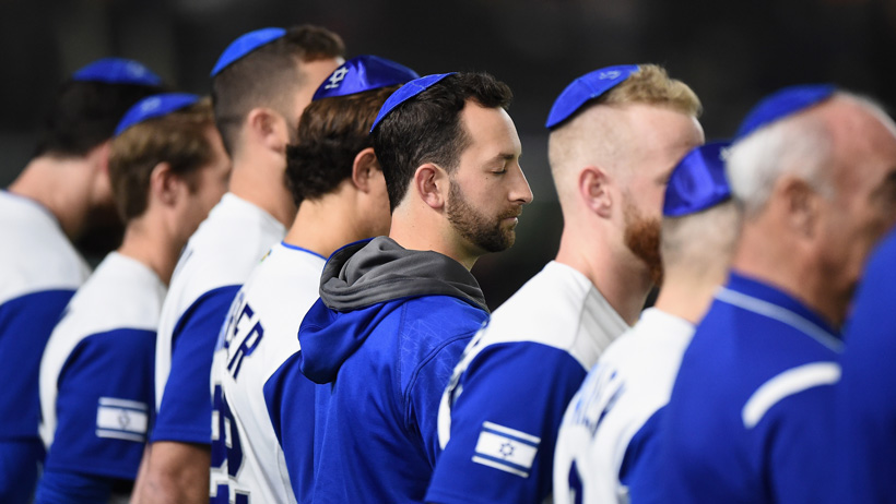 7 Jewish Baseball Stories to Watch in 2019 photo