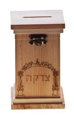The Guide to Jewish Wedding Gifts photo 5