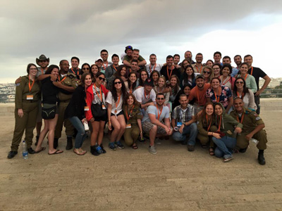 Birthright Israel Survival Guide photo