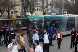 Jewish community leadership statement on Jerusalem bombing photo