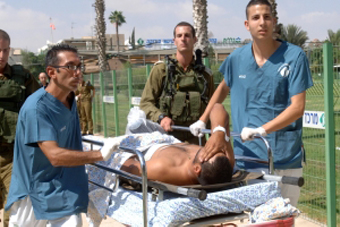 Palestinian terrorist attack rocks Israel photo