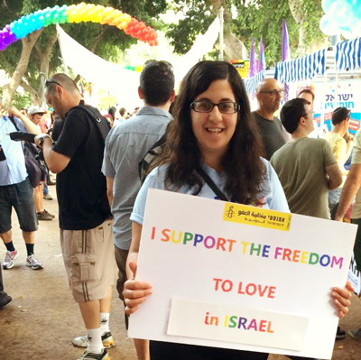 Tel Aviv Pride Through My Eyes photo 1