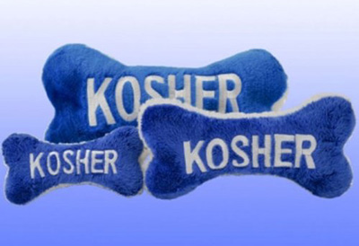 18 Ridiculous Jewish Items photo 12
