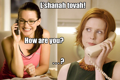 18 Things You Should Do Before Rosh Hashanah 12