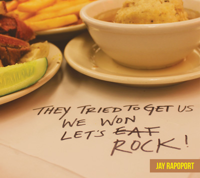 Jay Rapoport rocks with ruach photo 2