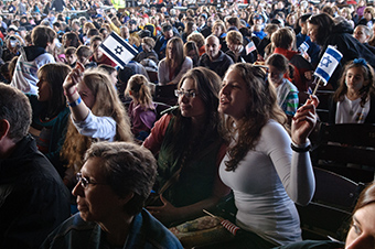 Community gathers at Ravinia for Israel Solidarity Day photo 5