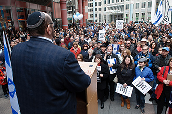 Around 2,000 attend city-wide Rally for Israel photo 1