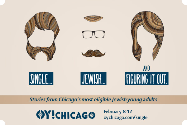 chicago ridge jewish singles Federation of metropolitan chicago's community survey tries to answer  a 2010 chicago jewish population study conducted by the jewish  through park ridge.