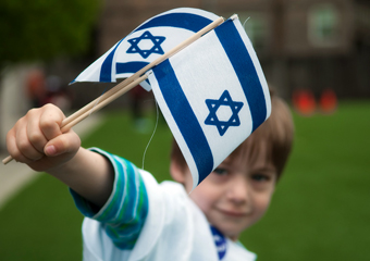 Happy 62nd birthday, Israel! photo