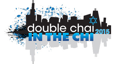 Call for nominations for the 2015 Chicago Jewish 36 under 36 list photo