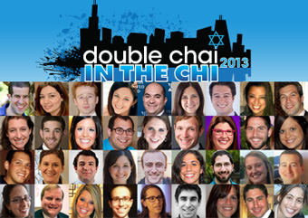 Double Chai in the Chi 2013 photo