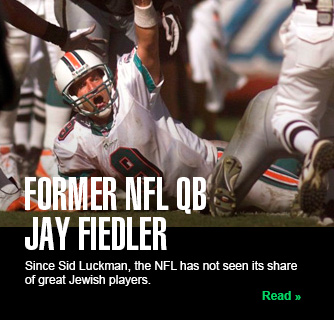 An interview with former NFL QB Jay Fiedler slide
