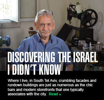 Discovering the Israel I Didn't Know slide